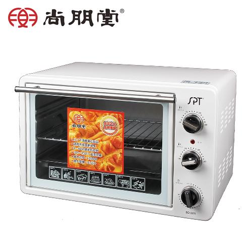 尚朋堂 21公升 专业用双温控烤箱 SO-3211