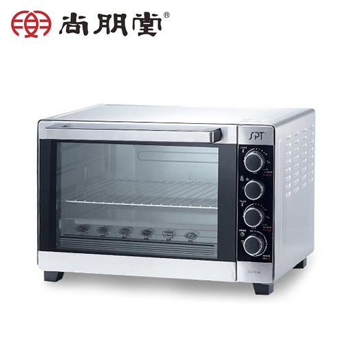尚朋堂 48L 第二代专业旋风双温控烤箱 SO-9148