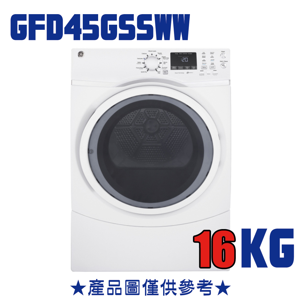 【GE奇異】16KG瓦斯型滾筒乾衣機GFD45GSSWW