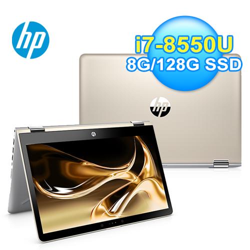 HP Pavilion x360 Convert 14-ba114TX 14吋 翻转触控笔电