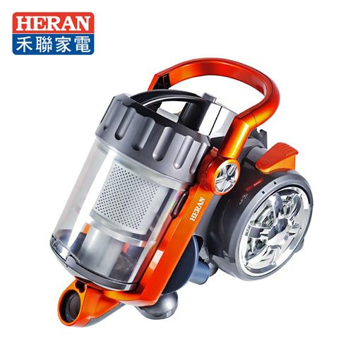 HERAN 禾聯 旗艦型多孔離心力吸力不減吸塵器 EPB-460