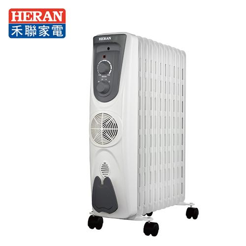 HERAN 禾联 360度 11叶片式 节能温控电暖炉 (HOH-15M119Y)