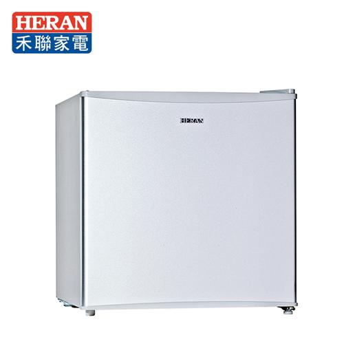 HERAN 禾聯 45L 單門小冰箱 晶鑽銀 HRE-0511
