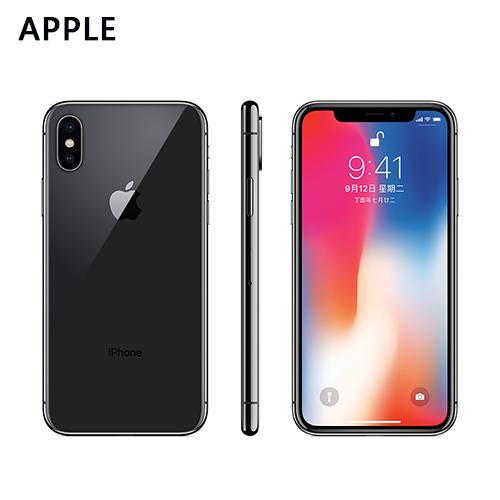 Apple iPhone X 256G 5.8吋 旗艦智慧型手機 太空灰