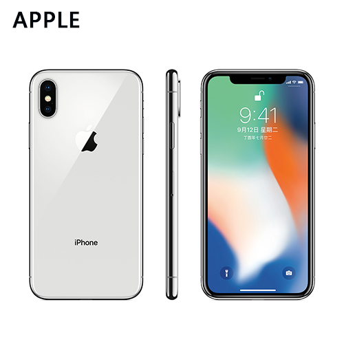 Apple iPhone X 256G 5.8吋 旗艦智慧型手機 銀色