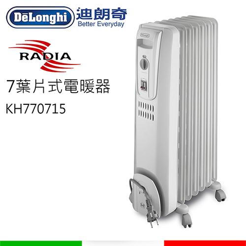 Delonghi 迪朗奇|熱對流電暖爐-KH770715