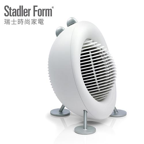 Stadler Form 瑞士时尚家电 Max 冷暖风扇 白色