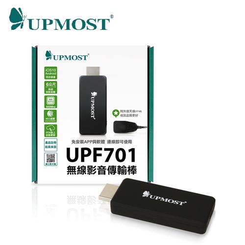 UPMOST 登昌恆|UPF701 無線影音傳輸棒