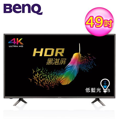 BenQ 49吋 LED 護眼液晶顯示器 49CF500 視訊盒