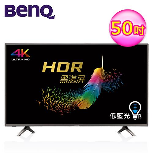 BenQ 50型 4K HDR 護眼智慧連網液晶顯示器 50JR700+視訊盒