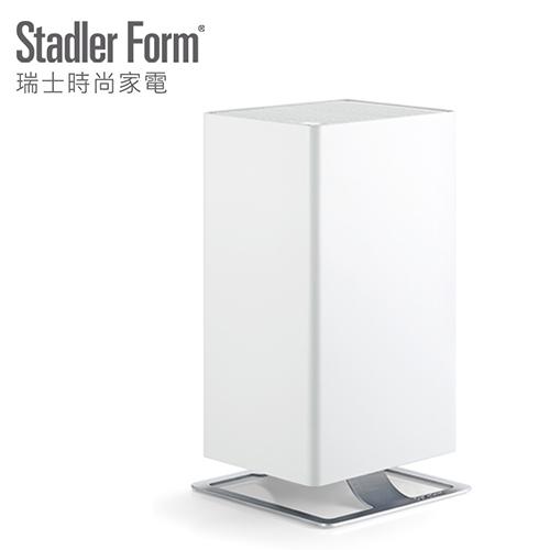 Stadler Form 瑞士時尚家電|Viktor 空氣清淨機 白色