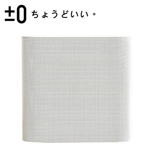 日本±0 正負零 空氣清淨機 XQH-X020-白色