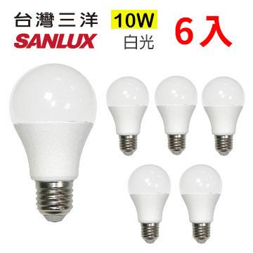 SANLUX台灣三洋 10W LED節能燈泡 SLD-1003WK (白光) 【六入裝】