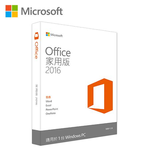 Office HS 2016 家用中文PKC