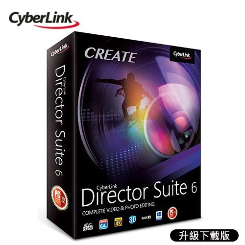 Cyberlink 讯连 创意导演组合包 6 (升级下载版)