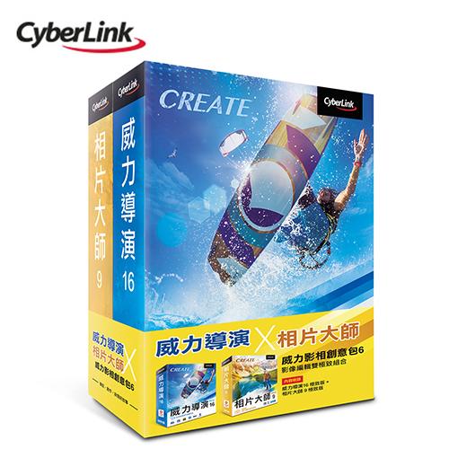 Cyberlink 讯连 威力影相创意包6 (极致版)