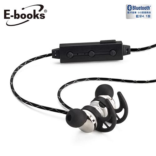 E-books|S80 藍牙4.1 魚鰭耳翼磁吸式耳機