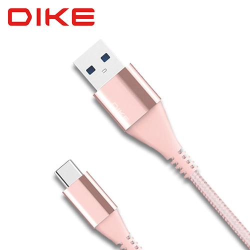 DIKE 强化 SR Type-C 快充传输线 1.2M 玫瑰金(DLC112)