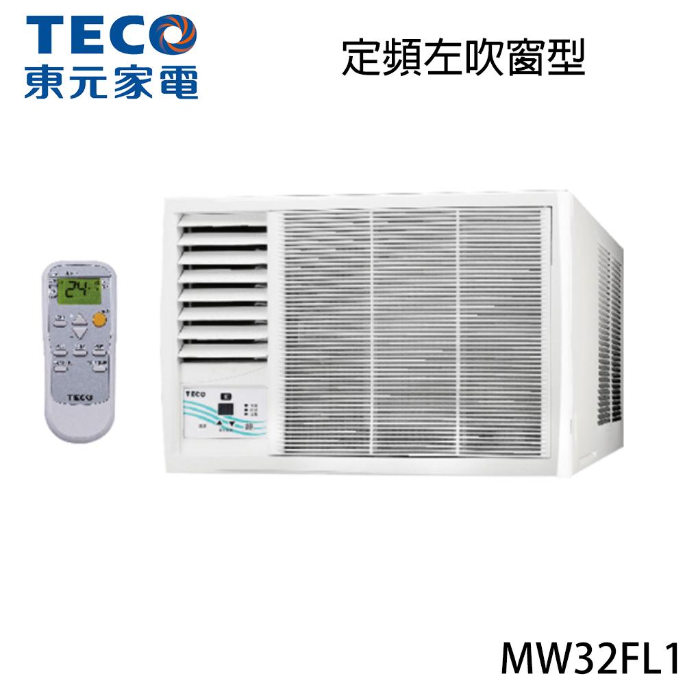 【TECO東元】5-7坪定頻左吹窗型MW32FL1