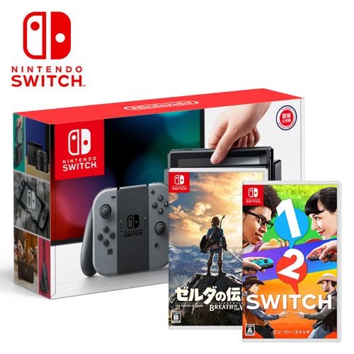 NS Switch 主機(灰色手把組)+薩爾達傳說+1-2-Switch