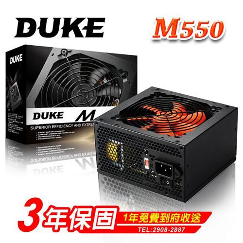 Mavoly 松聖 DUKE M550 550W 電源供應器