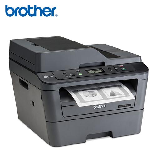 Brother DCP-L2540DW 无线双面多功能黑白雷射复合机