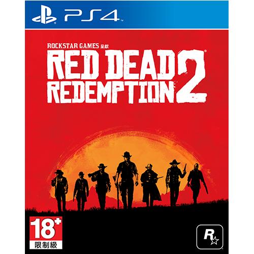 Sony PS4 遊戲片 碧血狂殺 2《中文版》【2018年春季預定遊戲 預購中!】