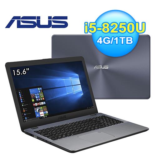 ASUS VivoBook X542UN-0091C8250U 15.6吋筆電 霧面灰