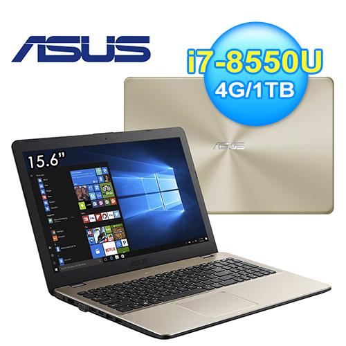 ASUS VivoBook X542UN-0141C8550U 15.6吋笔电 雾面金
