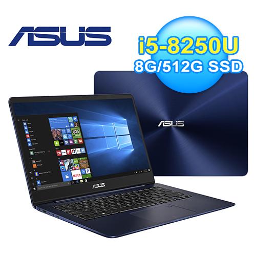 ASUS 華碩 ZenBook UX430UN-0132B8250U 14吋窄邊框筆電  皇家藍