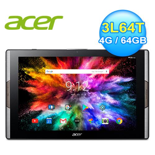 ACER Iconia Tab 10 A3-A50 10吋 強效環繞影音平板