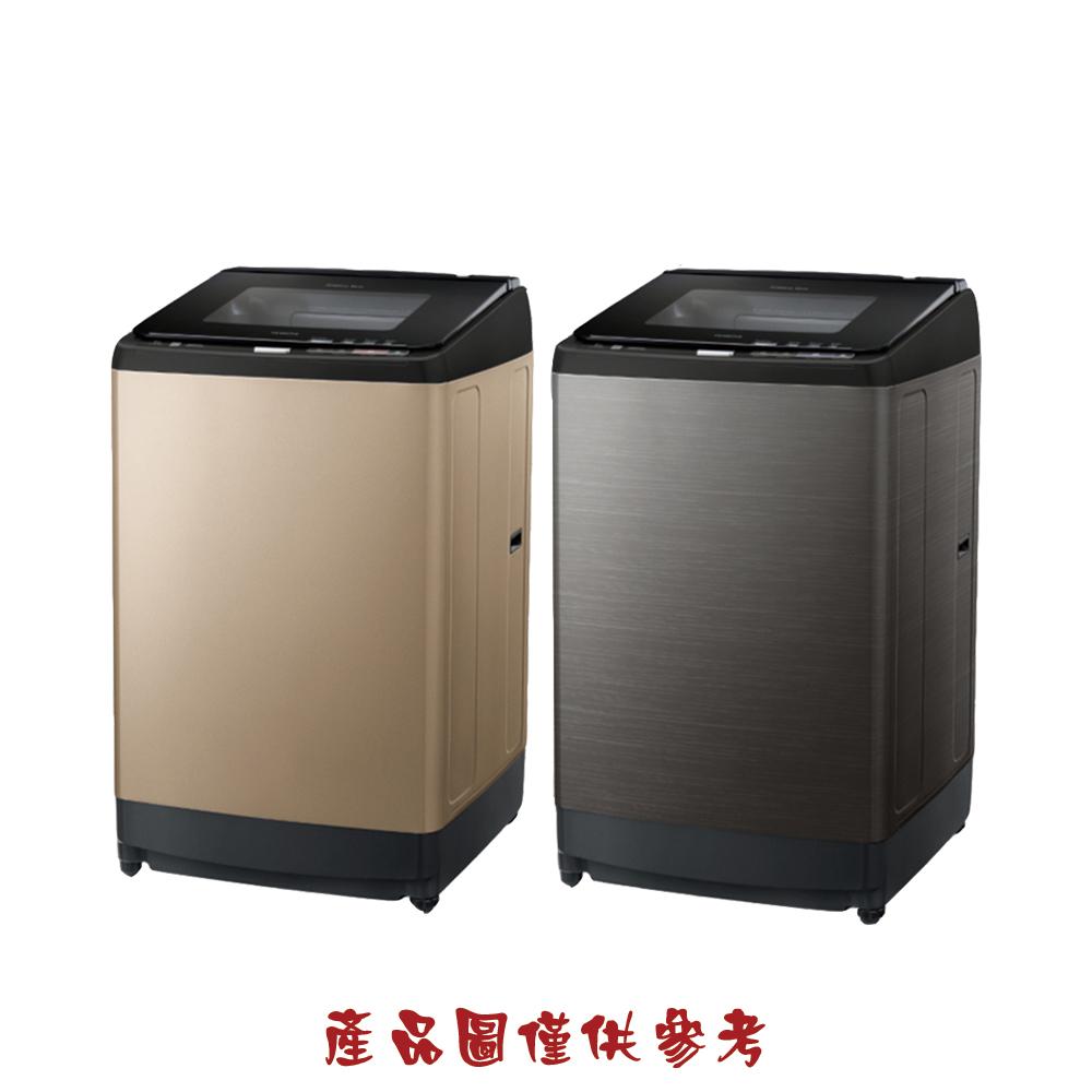 好礼送【HITACHI日立】17KG日立美型直立变频洗衣机 SF170XBV(银)