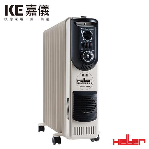 KE嘉儀 德國 HELLER 十葉片定時電暖爐 KE-210TF