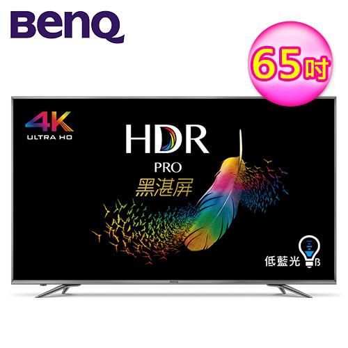 BenQ 65吋 4K HDR 护眼广色域旗舰液晶显示器+视讯盒 65SW700