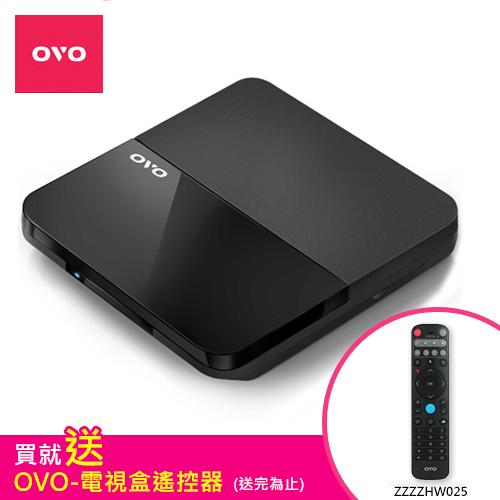 OVO 4K 四核心 影音智慧電視盒(OVO-B6)