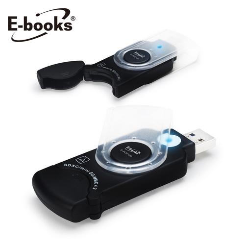 E-BOOKS T30 USB 3.0 超高速双槽转盖读卡机