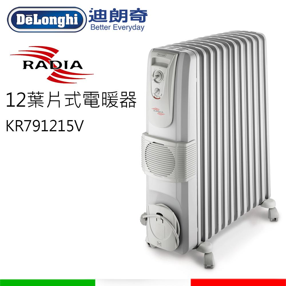 Delonghi 迪朗奇 12叶片式 电暖器 KR791215V