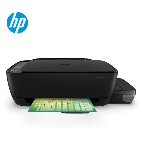 HP 惠普 InkTank 415 相片連供事務機 Z4B53A