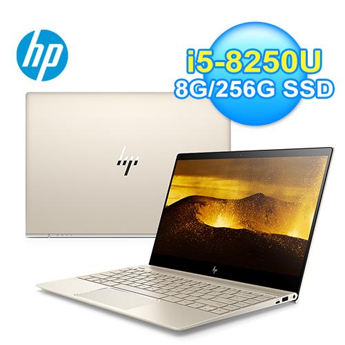 HP 惠普 ENVY 13-ad120TU 13吋輕薄筆電-璀燦金