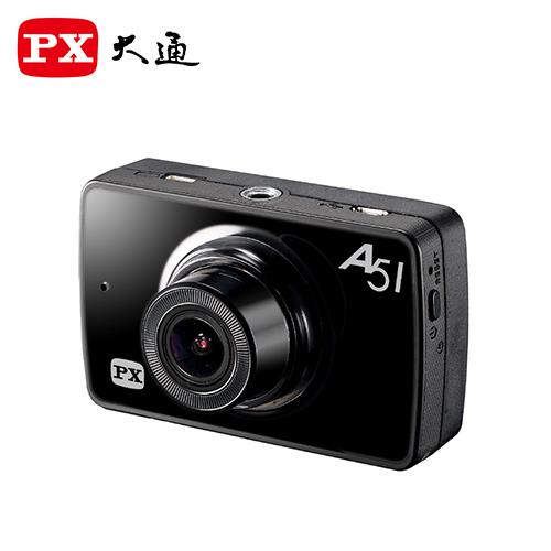 PX大通 A51 夜視高畫質行車記錄器  SONY感光元件