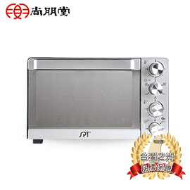 尚朋堂 商業用旋風烤箱SO-9135