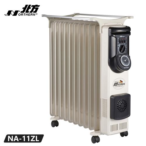 Northern 北方 11葉片式 恆溫電暖爐(NA-11ZL)