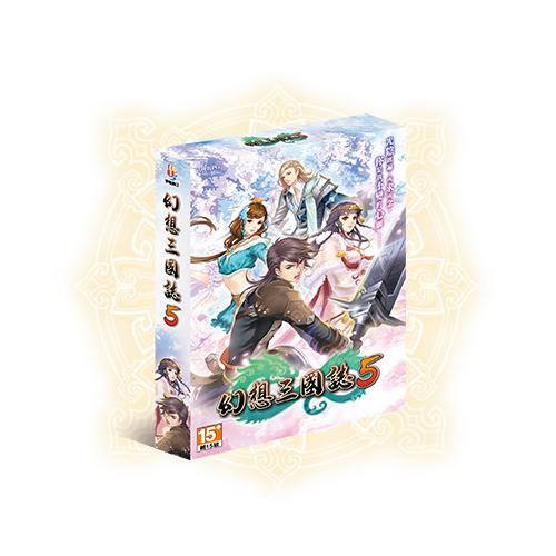 幻想三国志5 平装版《PC 中文版》