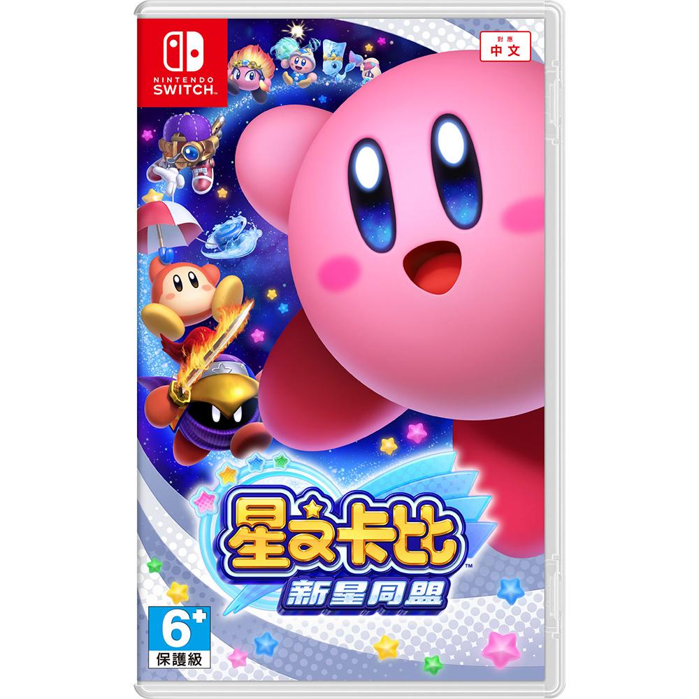 NS 任天堂 Nintendo Switch 星之卡比 新星同盟《中文版》游戏片