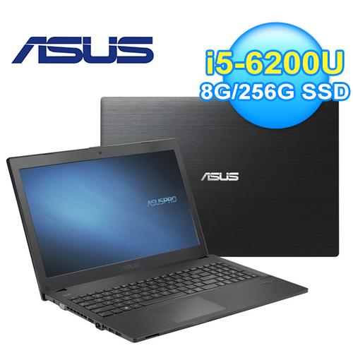 ASUSPRO 15.6吋商用筆電(P2530UJ-0301A6200U)