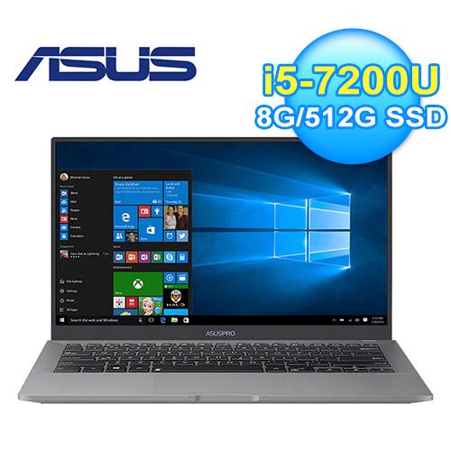 ASUSPRO 14 吋商務筆記型電腦(B9440UA-0261A7200U)