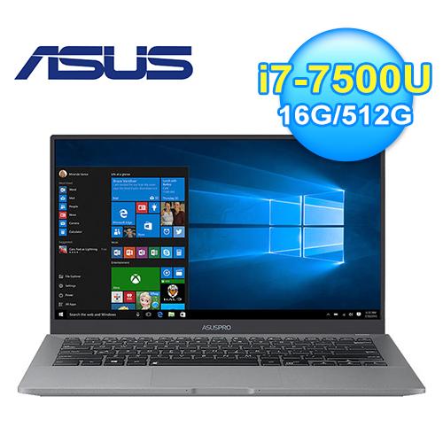 ASUSPRO 14吋商務筆記型電腦(B9440UA-0271A7500U)