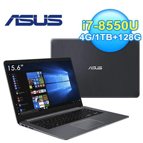 ASUS VivoBook S15 15吋窄邊框筆電 灰色(S510UN-0041B8550U) 華碩