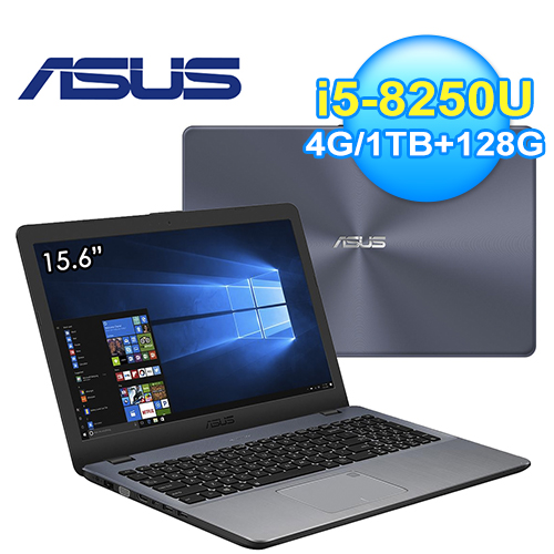 ASUS VivoBook 15.6吋 FHD 筆電 星辰灰(X542UQ-0071B8250U)