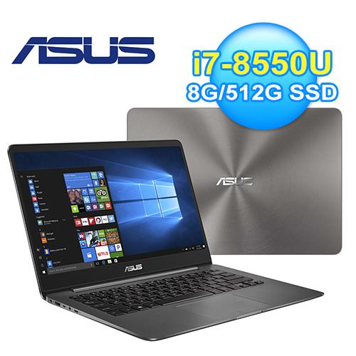 ASUS ZenBook 14吋窄边框笔电 石英灰(UX430UN-0191A8550U)